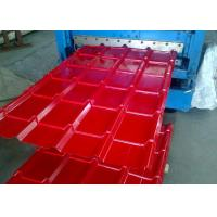 Best Zinc 80g Long Durability Steel Corrugated Roofing Sheets Metal Roof Tile In Red wholesale