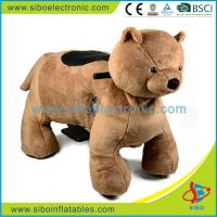 Best Plush Motorized Riding Animals Coin Operated Plush Motorcycle Electrical Animals Car wholesale
