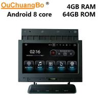 Best Ouchuangbo car gps navi radio android 9.0 system for Land Rover Freelander 2005-2012 auto multimedia wifi bluetooth wholesale