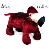 Best Amusement Rides Coin Operated Racing Car Kiddie Rider , Plush Animal Rides wholesale