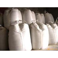China Refractory Mortar on sale