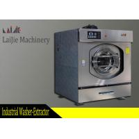 China Fully Automatic Commercial Laundry Washing Machine / Laundromat Washer And Dryer on sale