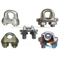 Best DIN1142 JIS Type Stainless Steel Wire Rope Clamp For Marine Or Construction wholesale