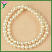 Best China wholesale loose 6mm AAAA round decoration freshwater pearl strand wholesale