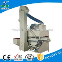 Best Best-selling grain screening machine vibrating screen extension cleaner equipment wholesale