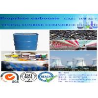 Best Propylene Carbonate Solvent CAS 108-32-7 Colorless Transparent Liquid C4H6O3 wholesale