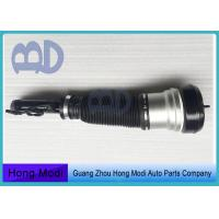 Best Electronic Air Suspension Air Adjustable Shock Absorbers 2203202438 2203205113 wholesale