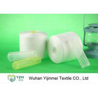 Best 100% Bright Virgin Sewing Thread Polyester Staple Yarn High Tenacity In White Color wholesale