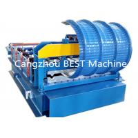 Best ISO/CE Accessory Equipment Corrugated Roofing IBR Wall Sheet Bending Crinping Curve Machine wholesale