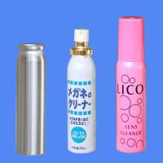 Best OEM 30ml Aluminum Spray Bottle for pharmaceutical or cosmetic wholesale