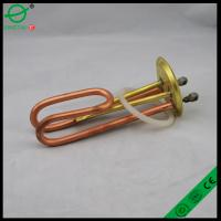 China kettle flanged immersion heater on sale
