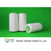 Best 2/20 Raw White Textile Yarn Polyester Spun Yarn For Sewing Thread wholesale