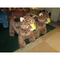 Best Latest Amusent Rides Battery Ride On Animals Kidy Ride Arcade Machines wholesale