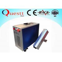 Best 60 W Portable Fiber Laser Rust Removal Machine For Cleaning Rusty Metal wholesale