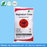 Best Magnesium oxide famous Brand, dedicated magnesium oxide production wholesale