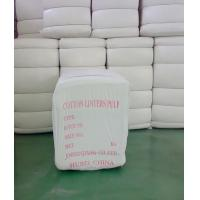 China Cotton Linters Pulp on sale