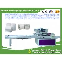 Best Automatic toilet tissue roll wrapping machine,toilet tissue roll packing machine,toilet tissue roll packaging machine wholesale