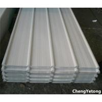 Best Airport Building Color Coated Roofing Sheets Chemical Resistance Thickness 0.15-1.50MM wholesale