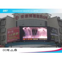 Rental P16 DIP 1R1G1B Flexible Led Video Wall Display With High Resolution