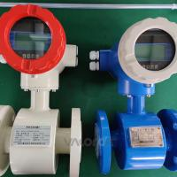 Best Tri - Clamp Lpg Itron Water Electromagnetic Flow Meter Agricultural Using wholesale