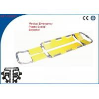 China Medical Emergency Aluminum Alloy Foldable Scoop Stretcher for Outdoor Rescue on sale