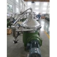 Best Disc Oil Solid Wall Bowl Centrifuge Separator Pressure 0.05 Mpa For Corn Oil Separation wholesale