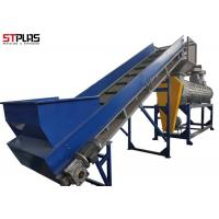 China Automatic Plastic Bottle Recycling Machine Water Bottle Label Moving Machine on sale