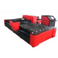 Best Monocrystalline Silicon, Poly Silicon YAG Laser Metal Cutters Cutting  Area 2500 × 1300mm wholesale