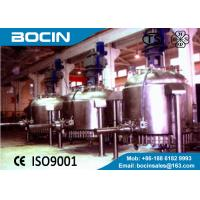 China 3 in 1 Washing Pharmaceuticals Agitated Nutsche Filter Dryer BOCIN on sale
