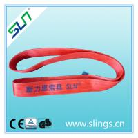 Best Lifting Straps from HEBEI SLN sling wholesale