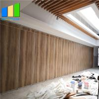 Buy cheap 65 MM Thick Movable Foldable Partition Wall MDF Acoustic Room Dividers For from wholesalers