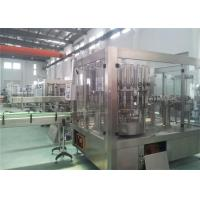Buy cheap Automatic Butter / Cheese UHT Milk Processing Plant Line With Aseptic Carton product