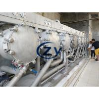 Buy cheap Cassava starch refining system / Starch Counter current washing system from wholesalers