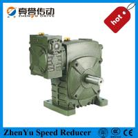 China Industrial Shaft Mounted Worm Gear Speed Reducer / Motor Gear Reducer on sale