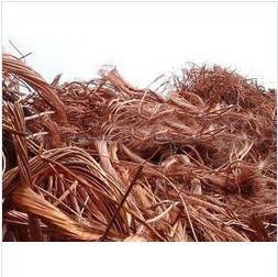 China copper scrap 99.99% on sale