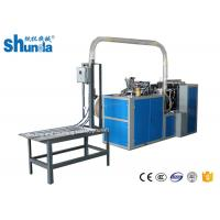 Best Hot And Cold Drinks Automatic Paper Cup Machine 135 - 450 Gram 1.5 Tons wholesale