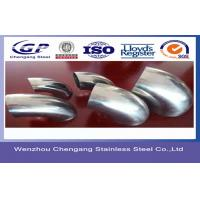 "Best 60 Deg / 180 Degree 316L Stainless Steel Elbows 1"" / 2"" For Machinery , ASME B16.9 wholesale"