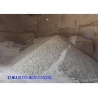 Best Electronic Industrial 1.0 / 1.5 mm Granular Bentonite for Drying Agent wholesale
