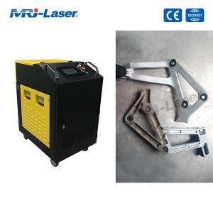 Best 1mm/S Metal 70W Fiber Laser Cleaning Machine wholesale