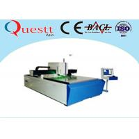 Best High Speed 3D Crystal Laser Engraving Machine With High Quality Laser Beam wholesale