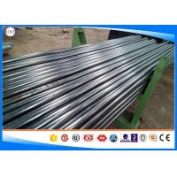 Best 1045 Cold Rolled Steel Tube Outer Diameter 10-150 Mm Wall Thickness 2-25 Mm wholesale