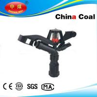China High Quality Rotary Spray Watering Sprinkler on sale
