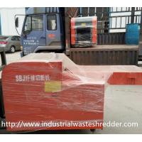 Buy cheap Packing Strap Industrial Waste Shredder Adjustable Output Size Space Saving from wholesalers
