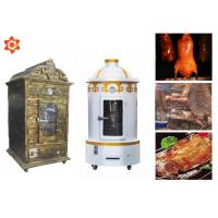 Best Gas Heating Automatic Food Processing Machines Chicken Rotary Grill Machine wholesale