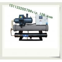 Best China Water-cooled Central Water Chillers/Screw Chillers/Single Screw Compressor Chiller wholesale