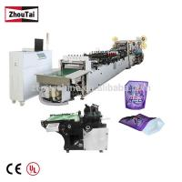 China 220V 60HZ Plastic Bag Manufacturing Machine / 600mm 58kw Stand Up Pouch Machine on sale