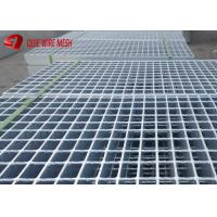 China Zinc Coating Steel Bar Grating Low Carbon Walkway Floor Drain Grate For Building Material on sale