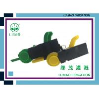 China Plastic Agricultural Irrigation Sprinkler 1/2'' Full Circle or Part Circle on sale