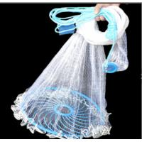 Best Completed Monofilament Nylon Fishing/Fish Casting/Cast Net with Frisbee /Hand throw cast net wholesale
