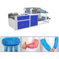 Best High Quality Fully Automatic PE Plastic Sleeves Making Machine wholesale